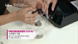물이 담긴 컵에 블랙  컬러의 네일을 2~3 방울  떨어뜨려 주세요~