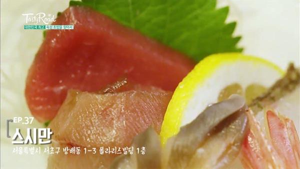 [서초]숙성 스시의 진수 < 스시만 >