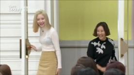 MC하늬의 절친 고원혜 아티스트와  MC정민의 절친 김새롬이에요!