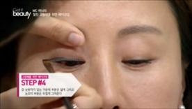 눈동자가 있는 가운데 부분은 얇게 그리고 눈꼬리 부분은 두껍게 그려주세요~