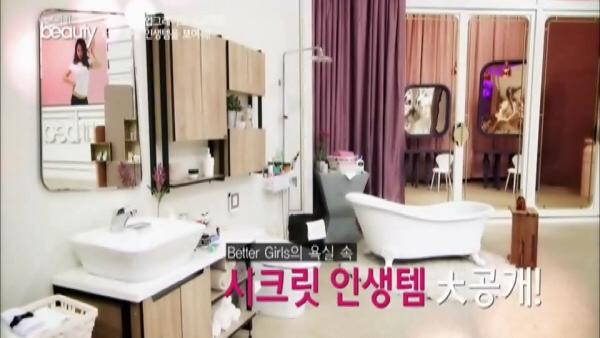 Ⅱ. 너의 욕실 인생템을 보여줘!
