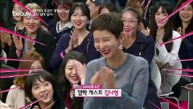 겟잇뷰티 바자회의 깜짝  게스트 김나영씨에요!