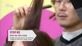 머릿결을 자연스럽게 털어주고  머리 뒷부분에는 머릿결  반대방향으로 빗질을 넣어주세요~