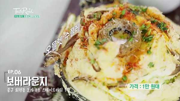 [중구] 화려한 비주얼 <보버라운지>
