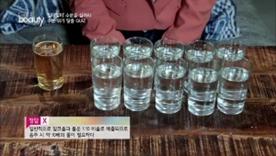 정답은 X ! 술을 해독하기 위해  우리 몸은 많은 양의 수분을 배출하는데요,  일반적으로 알코올과 물은 1:10 비율로 배출되므로  음주 시 약 10배의 물이 필요해요!