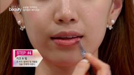 피치 컬러의 립 제품을 입술 전체에 발라주세요