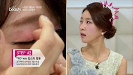 손가락에 남아있는 립스틱을 눈두덩에 두드리며 발라주세요!