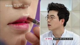 제형이 묽지만 발색은 선명하고 밀착력이 좋은  립스틱과 립글로스, 틴트가 합쳐진 멀티 아이템을 펴발라주세요!  립스틱의 선명함과 립글로스의 촉촉함,  틴트의 밀착력을 한 번에 담은 제품이에요!