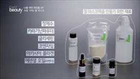 코엔자임뿐 아니라 피부 타입이나 상태에 따라서 기능성 첨가물을 바꿔 미백이나 탄력, 보습 등 원하는 마스크팩을 제작할 수 있어요!