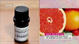 그레이프 프룻 에센셜 오일은 자몽의 껍질을 압착해 얻어낸 성분으로 지친 피부를 활력 있게 해주고  노화에도 도움이 돼요!