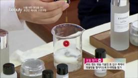 45도 정도 병을 기울인 후 입구 쪽에서 방울방울 떨어지도록 5~10방울을 넣어주세요! 라벤더 오일을 넣어도 괜찮아요!