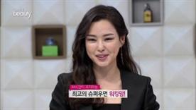 24시간이 모자라는 최고의 슈퍼우먼! 대한민국에서 가장 바쁜 여성, 워킹맘과 함께 특별한 시간을 준비했어요