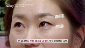 코의 단점을 잡은 Better Girls의 또 다른 단점은 짧은 눈썹! 눈 길이보다 눈썹 길이가 더 짧은데요,  그래서 눈이 더 답답해 보일 수 있다고 해요!