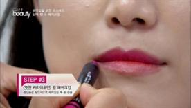 윗입술은 핑크색으로 재미있는 투 톤 립을 연출해주세요!