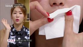 티슈로 가볍게 입술을 찍어주세요! 바로 착색되는 효과가 있어요~ 입술 톤이 어둡거나 입술 라인이 흐릿한 사람에게 강추!