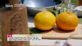 하귤은 국내에서 유일하게 제주도에서 재배하는 여름 귤로 껍질이 두껍고 단맛보단 신맛과 쓴맛이 강한 것이 특징이에요!