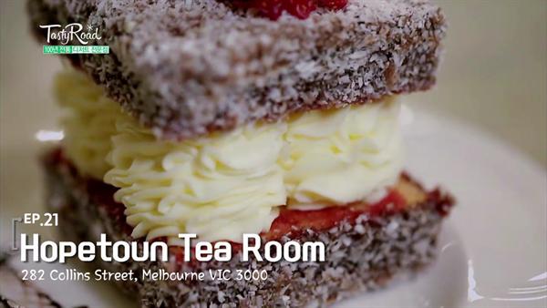 [호주] 100년 전통 디저트 전문점< Hopetoun Tea Room>