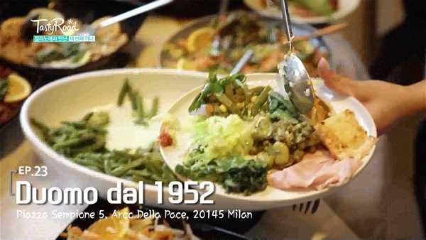 [밀라노] 현지인들과 즐기는 뷔페 < Duomo dal 1952 >