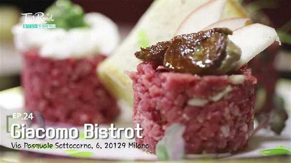 [밀라노] 품격있는 레스토랑 < Giacomo Bistrot >