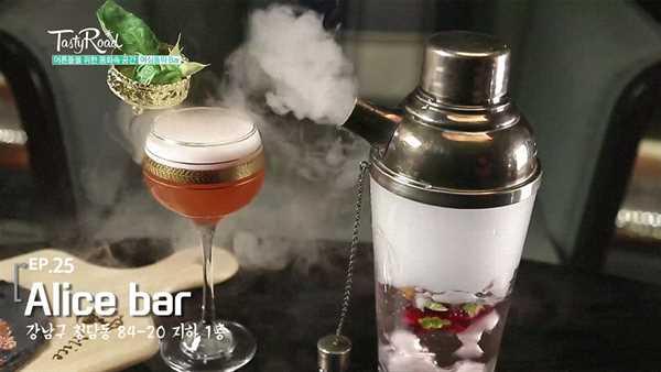 [강남] 독특한 비주얼의 칵테일을 선사하는 < Alice bar >