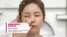 거즈타입의 화장솜에 퍼스트  에센스를 듬뿍 묻혀 전체적으로  얼굴에 흡수시켜 주세요!