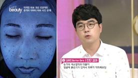 김여진 Better Girls는 눈가의 색소침착과 얼굴의 붉은기때문에 피부가 칙칙해 보이는게 고민이라고 해요!