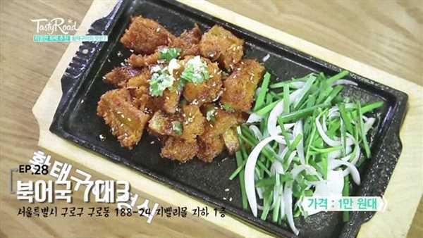 [구로]라면 스프 없이 매콤시원~한국 라면의 맛을 살리는 <북어국7대3>
