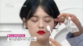립&피부표현은 글로시한 립을  발랐을 때 피부는 매트하게,  매트한 립을 발랐을 때  피부는 광을 살려주는 거에요!