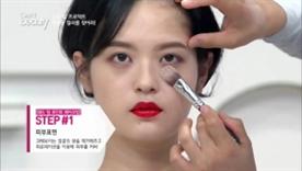 과해보이는 얼굴의 광을 제거해주고  파운데이션을 이용해 피부를 커버해주세요~