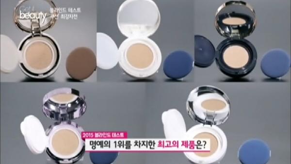 깨끗하고 촉촉한 피부를 표현해 줄 쿠션 1위 제품은?