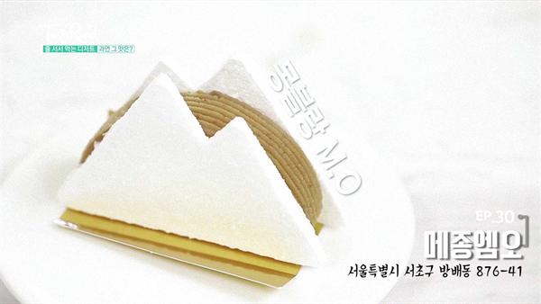 [서초]오픈 전부터 줄서서 먹는 인기 디저트 전문점! < 메종엠오 >