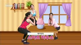 지피지기면 백전백승! 완벽한 러블리 힙걸의 엉덩이는?!