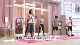 어깨넓이만큼 발을 벌리고 좌우  근육을 사용해 양쪽으로 점프해요~