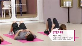 척추, 엉덩이, 복부, 허벅지까지 한 번에 자극하는 동작으로 골반과  척추를 교정해주는 효과가 있어요!