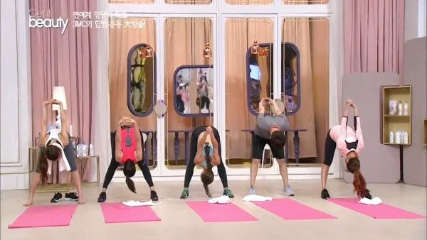 Ⅲ. 연예계 엉덩이 대표, 3MC의 힙업 운동 大방출!