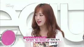 전수연 Better Girls는 박보영의 'NO-MAKE UP'을 보여준다고 해요!