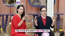 배우 김태희의 피로와 스트레스를  책임지는 독일비타민이에요!