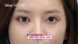 동공부분을 그리지 않고 눈 앞머리, 눈꼬리, 언더라인만 라인을 그리면 눈매가 맑아 보이는 효과가 있어요~