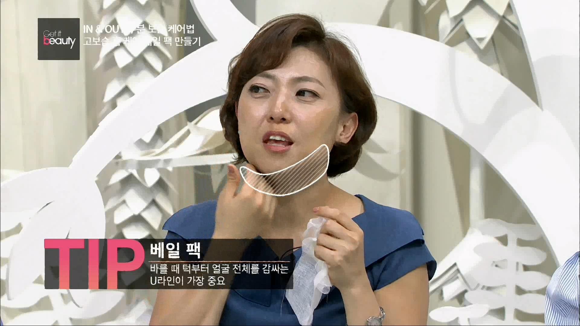베일 팩은 바를 때 턱부터 얼굴 전체를 감싸는 u라인이 가장 중요해요
