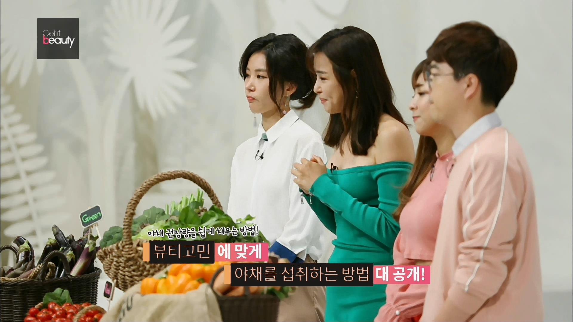 야채 권장량을 쉽게 채우는 방법! 뷰티고민에 맞게 야채를 섭취하는 방법을 공개해 드릴게요~