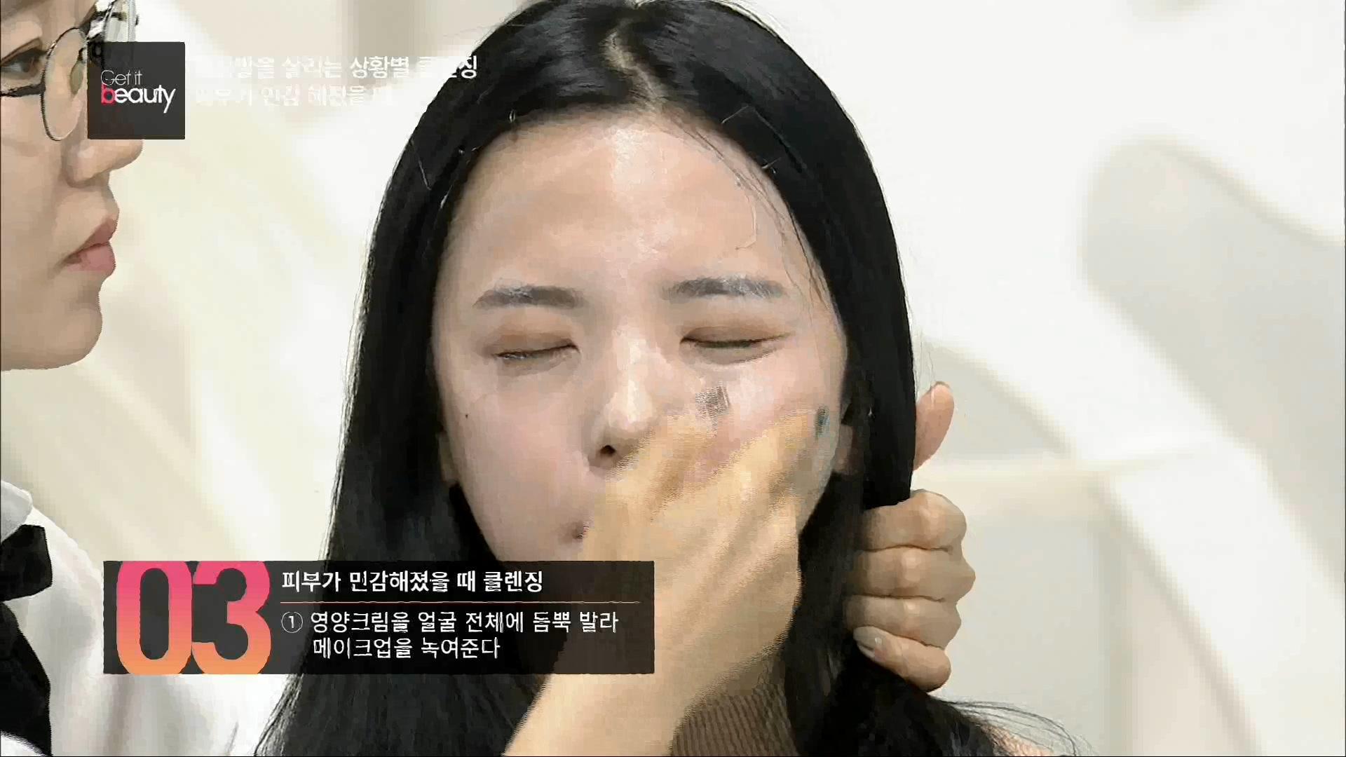 피부가 민감해졌을 때 클렌징 01.영양크림을 얼굴 전체에 듬뿍 발라 메이크업을 녹여준다