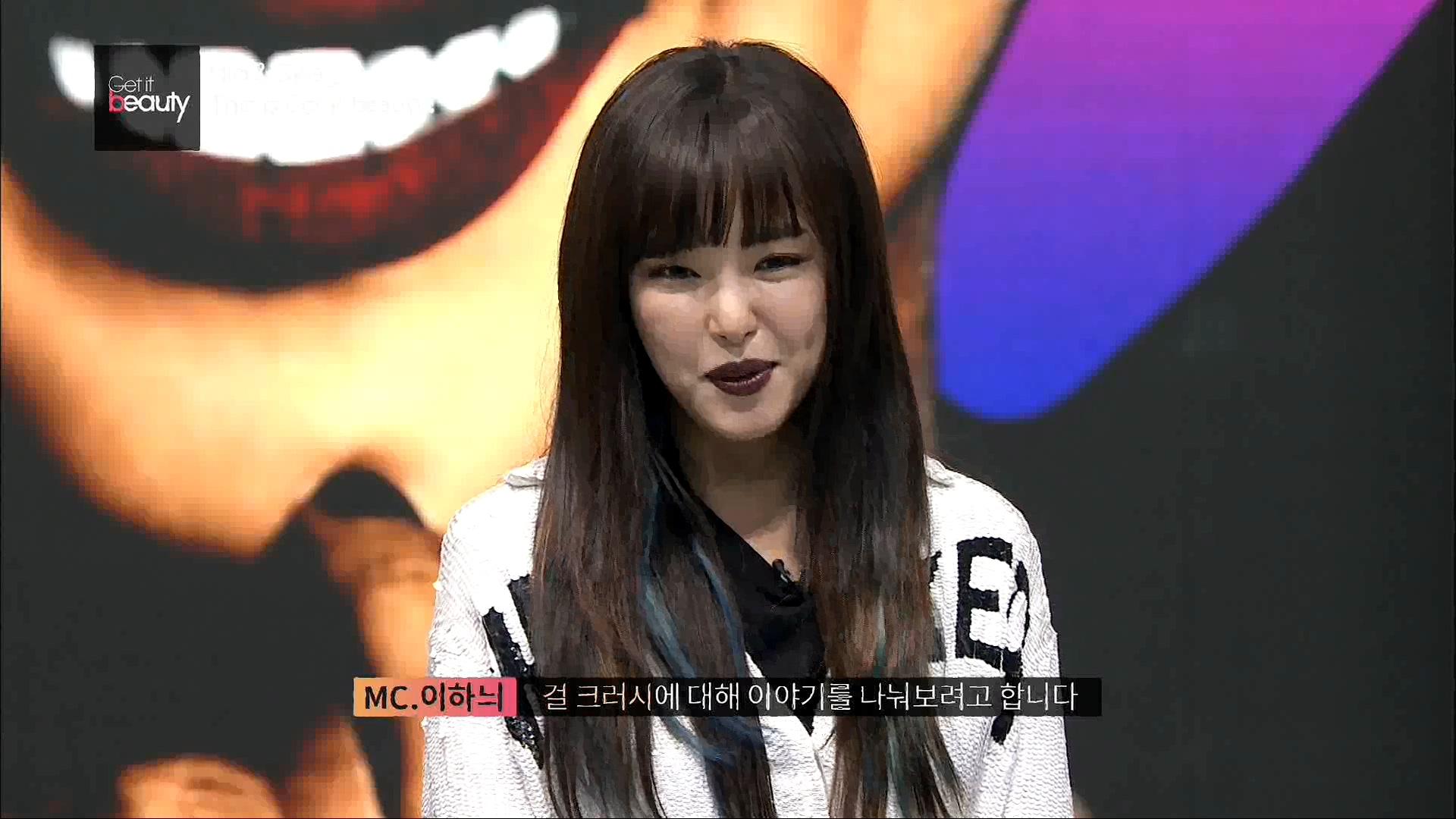 오늘은 대한민국 여성들의 마음에 불고 있는 걸크러시에 대해 이야기 해보려해요! 오늘의 주제 걸 크러시입니다!
