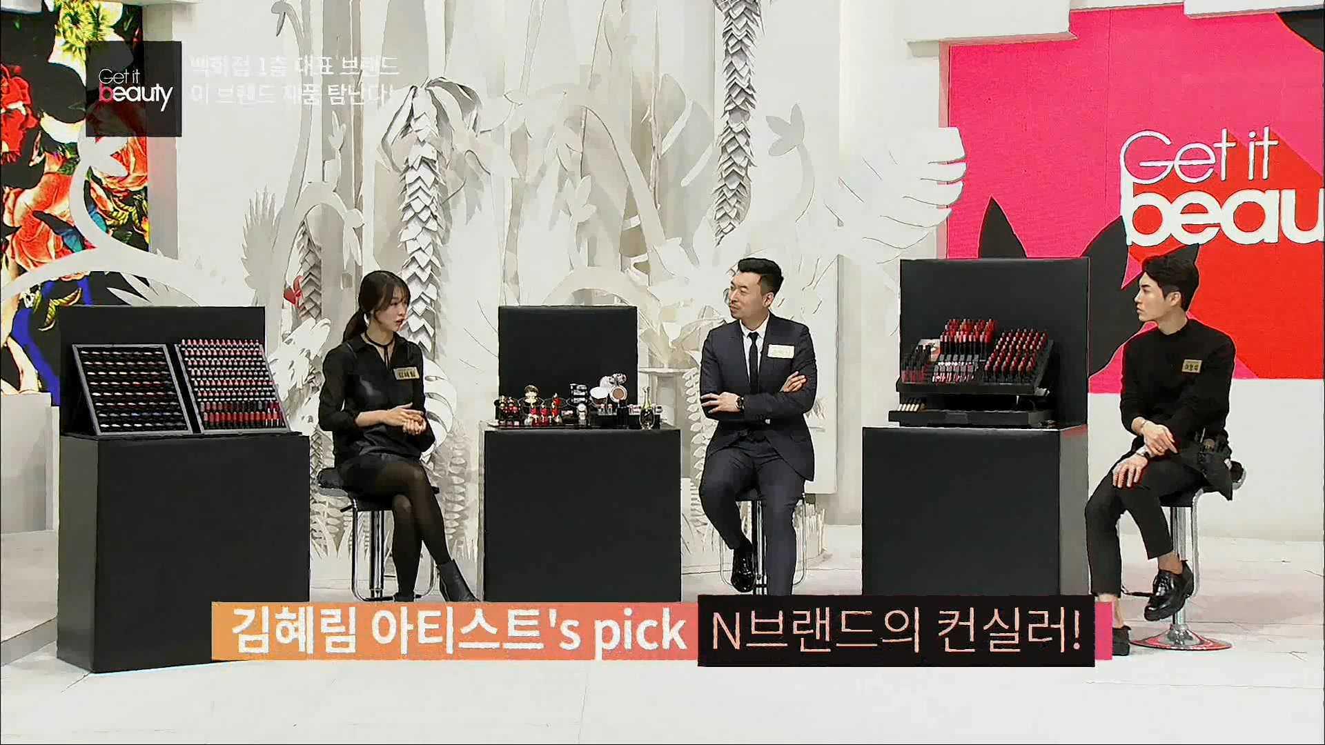 M사의 김혜림 아티스트분 께서는 N브랜드의 컨실러를 선택하셨어요
