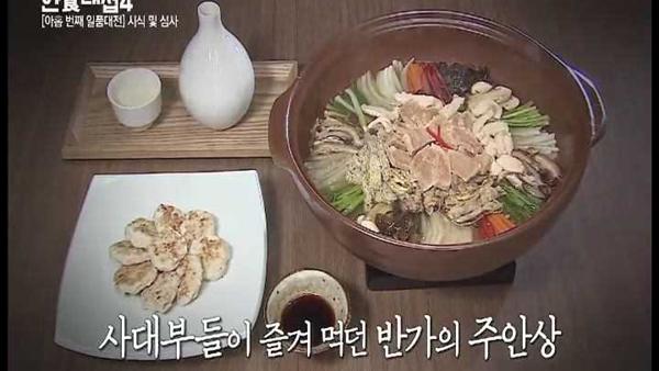 [한식대첩4 9회 주안상 레시피]서울팀 이화주 각색전골 양동구리