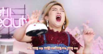 [선공개]섹시요정 박나래, 알고보니 연애퀸?!