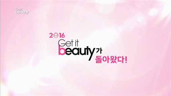 NEW Get it beauty Intro.