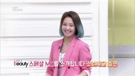 한류아이돌중에서 top of top 명실상부 K-pop열풍의 선두주자 소녀시대 효연이 겟잇뷰티에 방문했어요~