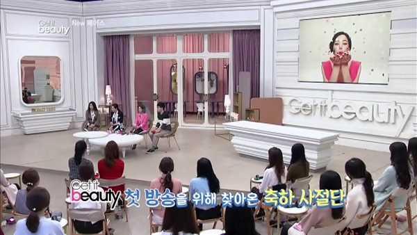 Ⅱ.첫방송을 위해 특급게스트들 총출동!