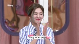 1회에 이어 2회 연속으로  겟잇뷰티에 함께해준 스페셜MC효연!