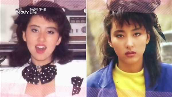 Ⅱ. 80년대 아이콘 김완선!